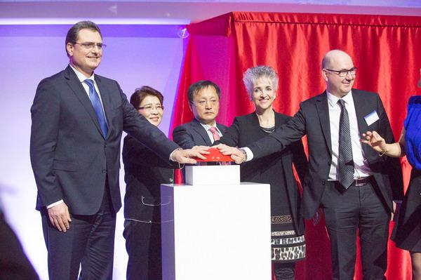 中国建设银行股份有限公司苏黎世分行举行开业暨瑞士