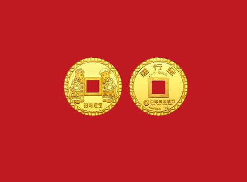 2g,5g  招财进宝,是中国传统吉祥图案的典型之一,是国人喜闻乐见的